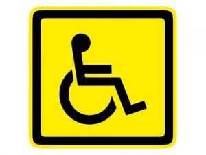 Dveřní štítek invalida žlutý