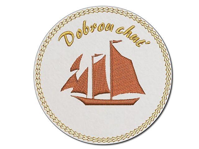 vyšívaný tácek plachetnice