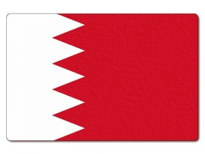 Bahrajnská vlajka