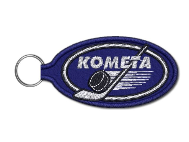 klíčenka Kometa Brno