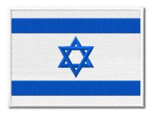 MAXI vlaječka Izraele
