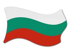 Bulharská vlajka vlající